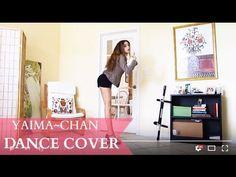 【やいま】AOA - Excuse Me - Dance Cover
