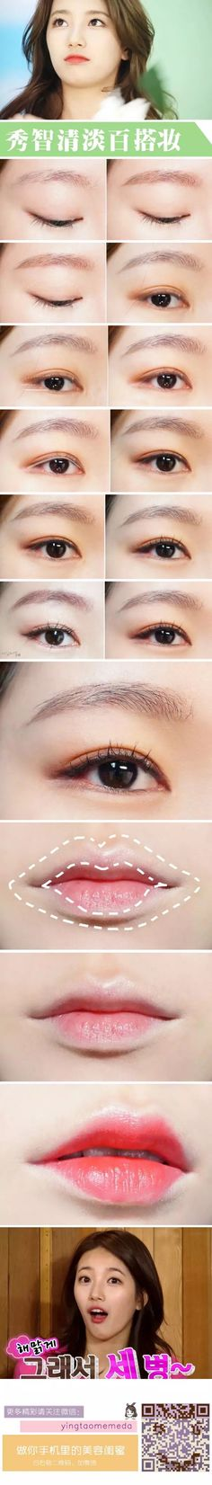 suzy make up