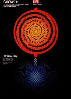 Growth - Life Science Library, 1966 by Kazumasa Nagai (Japanese, born 1929) | http://www.pinterest.com/richtapestry/retro-design/