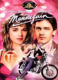 Filme Manequim | CineDica