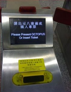 Haha one octopus please