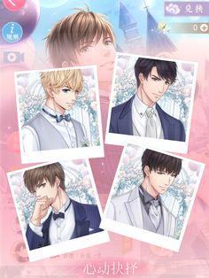 Anime Girl Drawings, Anime Art Girl, Cartoon Drawings, Anime Guys, Anime Picture Boy, Love Games, Handsome Anime, Hatsune Miku, Modern Art