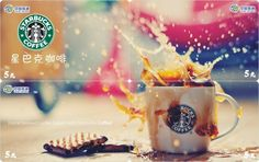 Starbucks Card - Some designs from China.
