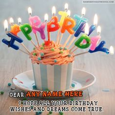 52 Sweet And Funny Happy Birthday Images For Men Women Siblings Friends Family Touching Full Of Humor Beautiful Loving Wishes