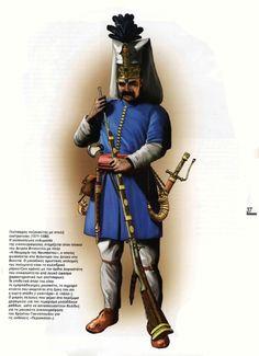 1571 - 1580 Jenìzaro