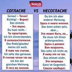 Deutsch Language, German Language Learning, Germany, Science, Teaching, Education, Russia, Learn Russian, Learn German