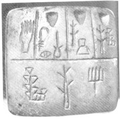 Early Sumerian pictographic tablet, c. 3100 BCE. This archaic pictographic script contained the seeds for the development of writing.