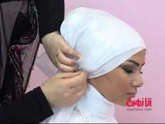 ▶ طريقة حجاب العروس ومناسب للاعراس Bridal Hijab - YouTube