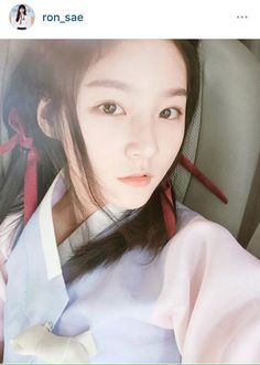 Mirror of the Witch Reveals Yoon Si Yoon as Heo Jun and Kim Sae Ron as the Princess Witch | A Koala's Playground