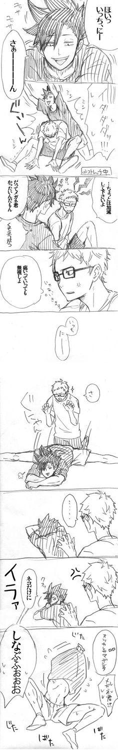 9|『【腐注意】 クロ攻めの画像たくさんください! 特にクロ月 クロ及 などなど!』への回答の画像4。腐女子。