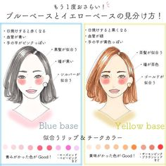 Beauty Makeup, Eye Makeup, Hair Makeup, Hair Beauty, Instagram Makeup Looks, Dark Brown Eyes, Japanese Beauty, Girls Life, Fair Skin