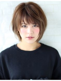 Shaggy Medium Length Bob - 60 Messy Bob Hairstyles for Your Trendy Casual Looks - The Trending Hairstyle Bob Hairstyles For Fine Hair, Layered Bob Hairstyles, Pretty Hairstyles, Asian Short Hairstyles, Bobs For Thin Hair, Short Hair With Layers, Short Hair Cuts, Japan Hairstyle, Medium Hair Styles