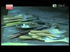 Arts in China: State of the Arts (part 1/3) - YouTube