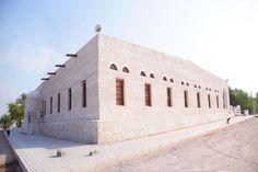 Hotels in Ras Al Khaimah | Jetzt Urlaub buchen |Tai Pan Dubai, Ras Al Khaimah, Hotels, Strand, Louvre, Building, Travel, United Arab Emirates, Mosque