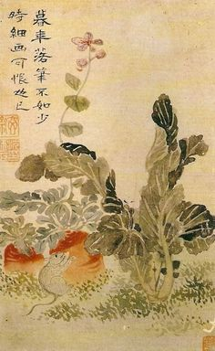(Korea) 서설홍청 by Hyeonjae Shim Sa-jeong (1707-1769). ca 18th century CE. color on paper.