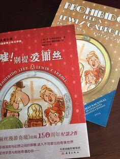 Prohibido leer a Lewis Carroll (edición china) - Diego Arboleda y Raúl Sagospe