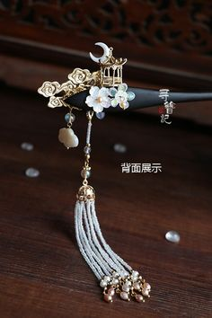 _shared by janejane4318@hotmail.com_ Cute Jewelry, Hair Jewelry, Jewelry Accessories, Asian Hair Pin, Chinese Hairpin, Fantasy Jewelry, Hair Sticks, Hair Ornaments, Hair Pins