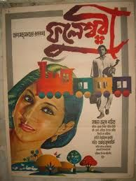 Turned this one into a peg board Tourist Places, Cover, Pop Art, Drama, Cinema, Kolkata, Film, Movie Posters, Advertising