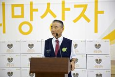 KB국민은행 노사 한마음으로 전달하는 '희망상자' 봉사활동