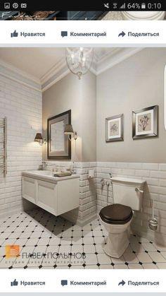 Ideas bath room apartment design half baths for 2019 Laundry In Bathroom, White Bathroom, Modern Bathroom, Small Bathroom, Laundry Rooms, Vintage Bathrooms, Dream Bathrooms, Amazing Bathrooms, Pinterest Bathroom