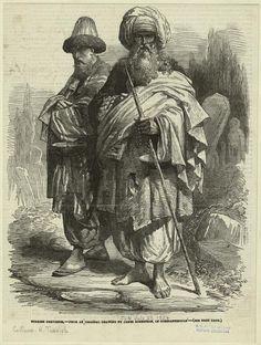 Turkish dervishes. (1854), NYPL Digital Collection