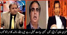 Imran Khan Karachi main Achi Political Game Playing Kar Rahay Hai
