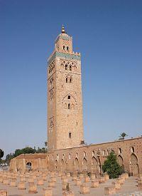 Giralda - Wikipedia, la enciclopedia libre