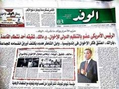 "Al Jazeera's blog posted a story Monday featuring tweets from the Director of Research at the Brookings Center in Doha, Qatar, who reported that an Egyptian newspaper's front page story claimed President Barack Obama is a member of the Muslim Brotherhood.  https://twitter.com/shadihamid/status/374226605150715904  ""Newspaper also claims that son..."