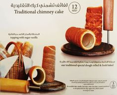 www.kurtos-kalacs.com The NUMBER 1 world wide supplier of Chimney cake ovens, grills & EASY mix.