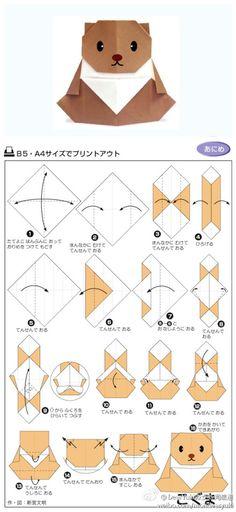 owl【自己动手】折纸教程,非常可爱的bear小熊。它纯真可爱,虽然有点儿笨拙但却非常善良。虽然它过着简单的生活,却时常有新奇的主意及独特的洞察力。一起来创造一个折纸小熊吧