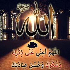 Islamic Images, Hadith, Quran, Neon Signs, Beautiful, Instagram, Design, Design Comics