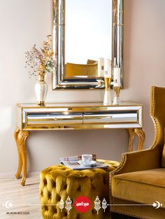 مدخل عصري يزين دخلة بيتك اثاث ميداس ديكور تصميم Furniture Home Home Decor