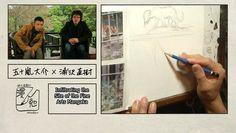 Igarashi - Sfondi naturalistici, penna a sfera per tratto leggero