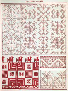 Free Easy Cross, Pattern Maker, PCStitch Charts + Free Historic Old Pattern Books: Russian Русский Russian Embroidery, Embroidery Sampler, Folk Embroidery, Embroidery Designs, Blackwork, Easy Cross, Pattern Books, Scandinavian Design, Crochet Stitches