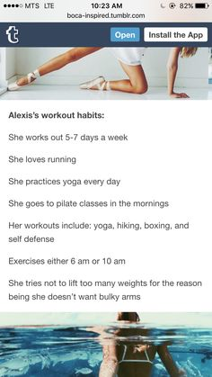 Alexis Ren Workout Routine