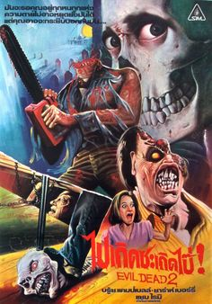 Evil Dead 2 poster from Thailand