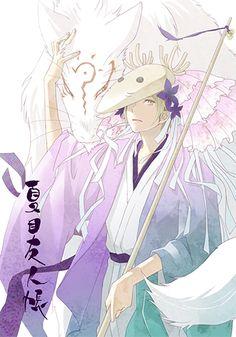 Natsume Yuujinchou  [ Natsume's Book of Friends ] ~~~ Natsume and Nyanko-sensei in his demon form.