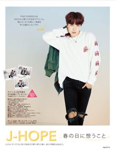 180328  • BTS' J-Hope & Jimin at More Magazine (May 2018 Issue)