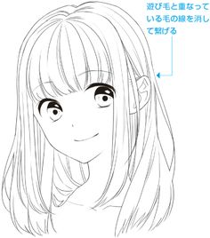 Drawing Cartoon Faces, Anime Girl Drawings, Anime Art Girl, Art Drawings, Anime Face Drawing, Drawing Hair Tutorial, Manga Drawing Tutorials, Drawing Techniques, Anatomy Sketches