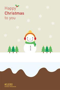 slowalk :: 슬로워크에서 당신께 드리는 크리스마스 카드