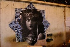 India's Fearless Collective street art campaign encourages Pakistanis to conquer fear Indian Artist, Public Art, Hana, Picture Wall, Pakistani, Street Art, The Past, Campaign, Encouragement