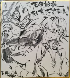 CgAL6hAVIAAOCVr Cool Sketches, Drawing Sketches, Art Drawings, Comic Kunst, Comic Art, Shirow Miwa, 7th Dragon, Pen Sketch, Body Drawing