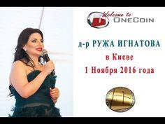 #Onecoin & Onelife Ружа Игнатова в Киеве  1 ноября 2016