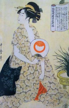Japanese Woodcut, Japanese Art, Graphic Art Prints, Japanese Embroidery, Woodblock Print, Traditional Art, Disney Characters, Fictional Characters, Geishas