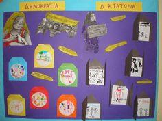 παιχνιδοκαμώματα στου νηπ/γειου τα δρώμενα: η κυρά Δημοκρατία και Ρία η Δικτατορία .......... November, Fall, Blog, Celebrations, Decor, School, November Born, Autumn, Decoration
