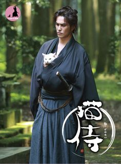Neko Samurai - A ronin has been hired to assassinate a cat, and is having trouble carrying out the deed - lol!
