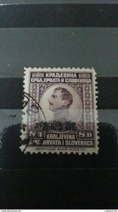 collector-bg sells an item at a starting price of until Monday, 18 May 2020 at CEST in the Used stamps category on Delcampe Uk Stamps, Rare Stamps, Vintage Stamps, Ex Yougoslavie, Stamp Values, Stamp Collecting, World Cultures, Ephemera, High Heel