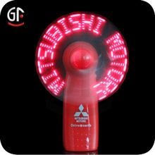 2016 China Factory Wholesale Hand Held Battery Powered Fan - search result, Shenzhen Great-Favonian Electronics Co., Ltd.