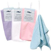 "Microfiber Spa Hand Towels, 14x21"" for spa party $1.00"