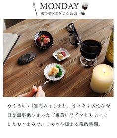 【楽天市場】豆皿・箸置き特集:アンジェ(インテリア雑貨)